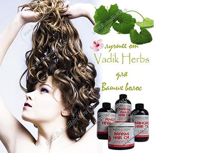 BrahmiHairOIl Vadik Herbs