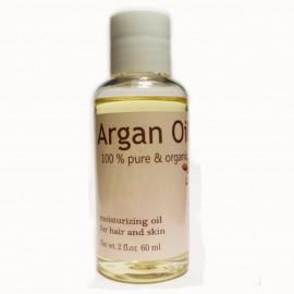 Аргановое масло (холодного отжима)